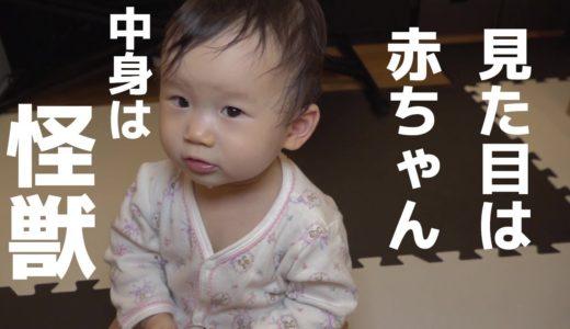 赤ちゃんにとって声を出すのは大切なサインだからか、最近は声量を鍛えてるように見えます
