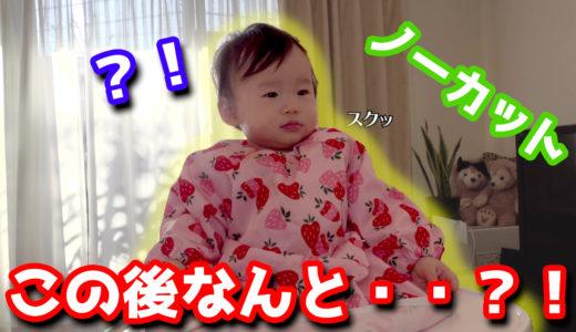 赤ちゃんがアトピー・花粉症・アレルギーにならない方法?!
