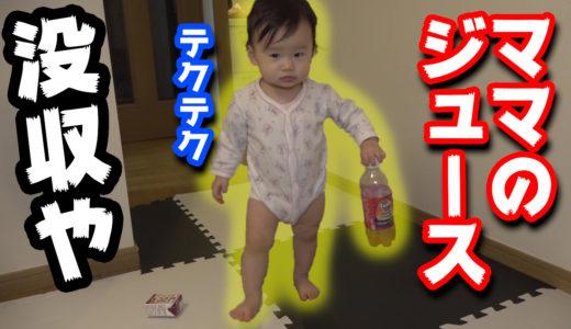 お風呂の泡に怖がる赤ちゃんがかわいい