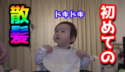 赤ちゃんはじめての絵がもうデジタルの時代
