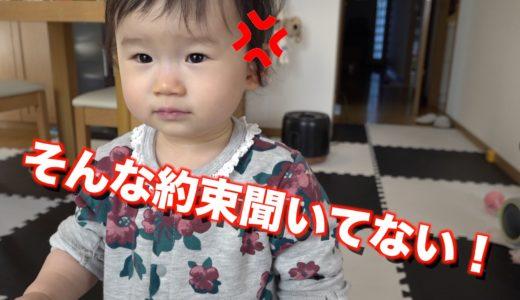 アレクサと話す1歳の娘