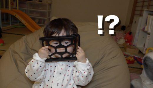 NASもっと早く買えばよかったと思うくらい子供の写真保存に便利